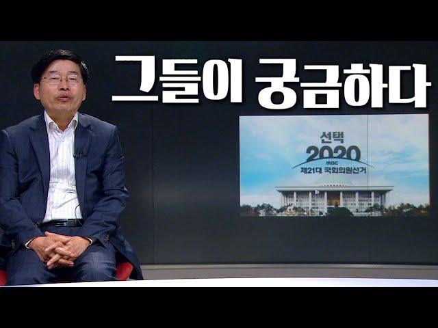 선택2020 경북의 일꾼을 만나다 / 박인우 (안동시예천군 선거구)