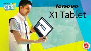 CES 2016. Обзор планшета Lenovo X1 Tablet