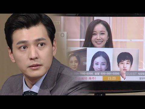 김민서, 이인 방해 공작에도 '완판녀 등극' @아임쏘리 강남구 99회 20170511