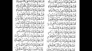 Habib Syech - Assalamu 'Alaika Zainal Anbiya