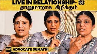 Video Live in Relationship-ஐ சரமாரியாக கிழிக்கும் Advocate Sumathi | EN 13 MP3, 3GP, MP4, WEBM, AVI, FLV Oktober 2018