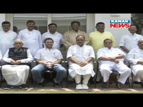 Video AICC Vice President Rahul Gandhi Meets 35 Congress Leasers of Odisha download in MP3, 3GP, MP4, WEBM, AVI, FLV January 2017