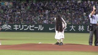 貞子、子貞子/『貞子3D2』貞子の始球式