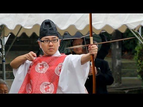 魔よけの矢放つ「的射神事」 加古川・日岡神社