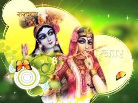 Krishna govind gopal gate chalo apni mukti ka saadhan banate chalo