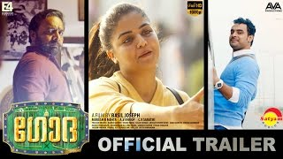 Godha Official Trailer HD Tovino Thomas  Wamiqa Gabbi