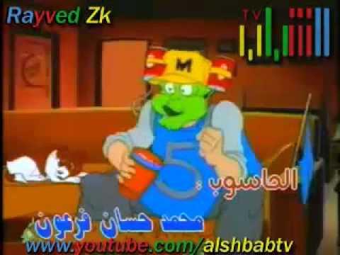 كارتون القناع اغنية البداية - تلفزيون الشباب