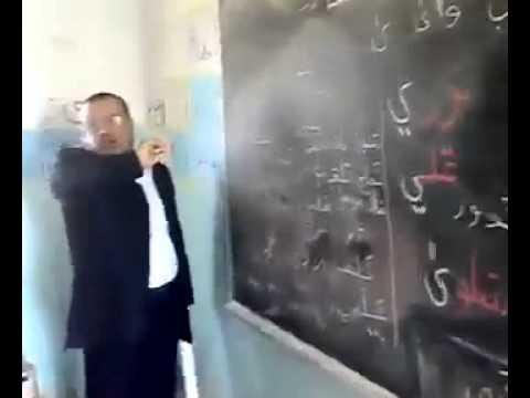 احلى مدرس لغة عربيه