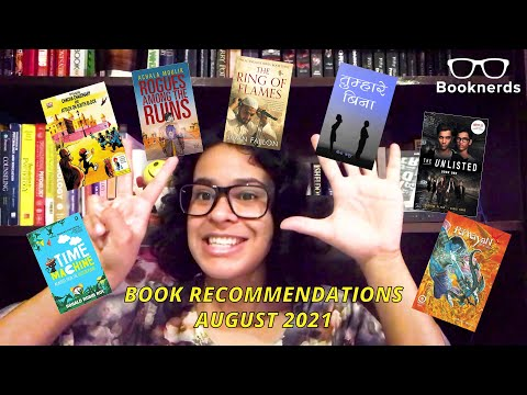 BooK Recommendations   Booknerds   August 2021