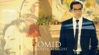 Khaneye Bi Saghf Music Video Omid