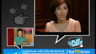 Play Ment 29 July 2013 - Thai TV Show