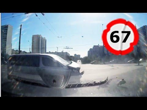 Car Crash Compilation # 67 || Подборка ДТП и Аварий Июль 2014