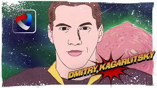 Вселенная КХЛ и супергерои комиксов – игроки Дивизиона Тарасова на Матче Звезд КХЛ в Астане