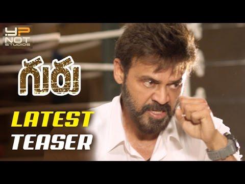 Download Guru Telugu Movie Latest Teaser   Venkatesh   Ritika Singh   #GuruTeaser   Santhosh Narayanan HD Video