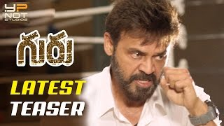 Guru Telugu Movie  Teaser