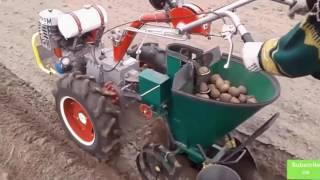 Modern Agriculture Technology | Modern Harvest Machine | Latest Agriculture Technology 2018#4