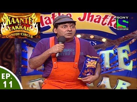 Comedy Circus - Kaante Ki Takkar - Episode 11 -  Board Examination