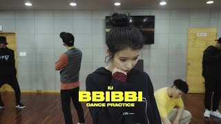 Video 아이유(IU) : '삐삐(BBIBBI)' DANCE PRACTICE MP3, 3GP, MP4, WEBM, AVI, FLV November 2018