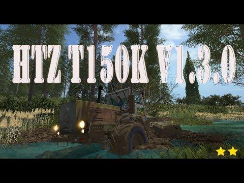 HTZ T150K v1.3.0