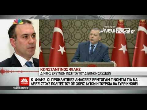 Video - Τι προβλέπει η συνθήκη της Λωζάνης που αμφισβητεί ο Ερντογάν
