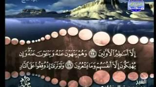 المصحف المرتل 07 للشيخ محمد صديق المنشاوي رحمه الله
