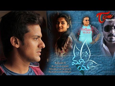 MAYA   Telugu Short Film 2016   Fun Bucket Trishool, Prahalicka   Directed by Kalyan A   #Shortfilms