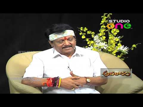 Director Kodi Ramakrishna Special Interview - Avatharam Movie | Studio One