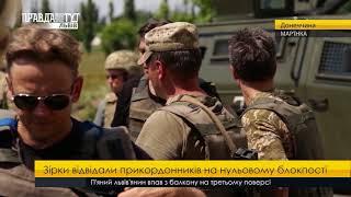 Правда тижня на ПравдаТУТ Львів за 15.07.2018
