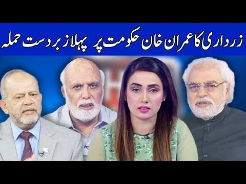 Think Tank With Syeda Ayesha Naaz | 15 December 2018 | Dunya News