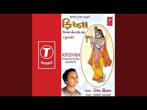 Video Hare Krishna Hare Krishna (Dhun) download in MP3, 3GP, MP4, WEBM, AVI, FLV January 2017