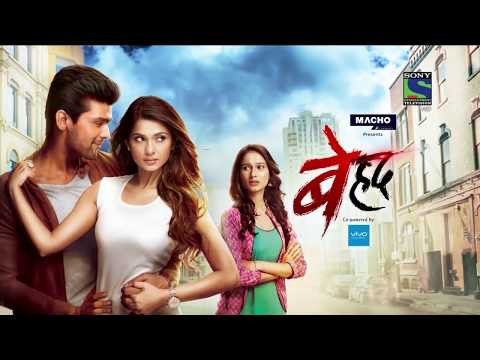 Beyhadh - बेहद - Episode 1 - 11th October, 2016
