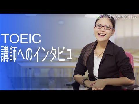SMEAG TOEIC講師