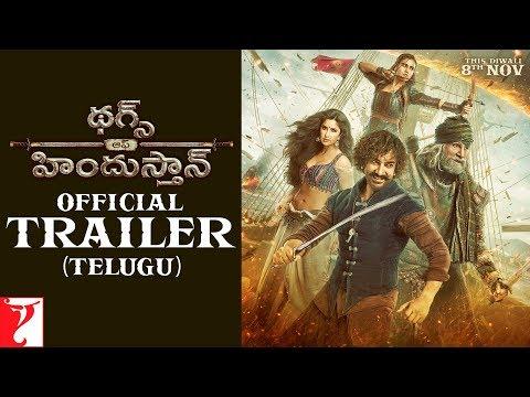Telugu(తెలుగు): Thugs Of Hindostan Official Trailer | Amitabh Bachchan, Aamir Khan, Katrina, Fatima