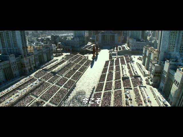 映画『ハンガー・ゲーム FINAL:レボリューション』最新映像