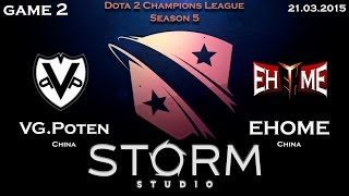 VG.P vs EHOME, game 2
