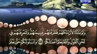 المصحف المرتل 26 للشيخ محمد صديق المنشاوي رحمه الله HD