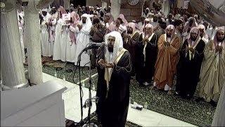 HD| Night 7 Makkah Witr 2013 Sheikh Khalid Ghamdi
