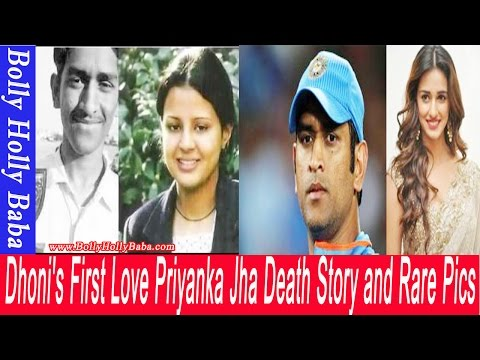 Video MS Dhoni | First Girlfriend Priyanka Jha Rare Footage | Priyanka Jha  Death Story | Dhoni First Love download in MP3, 3GP, MP4, WEBM, AVI, FLV January 2017