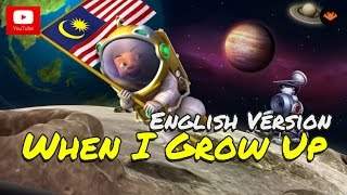 Video Upin & Ipin - When I Grow Up [English Version] [HD] MP3, 3GP, MP4, WEBM, AVI, FLV Juli 2019