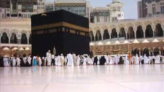 RAHMAN Suresi - Kabe Imamlari Sudais (HIGH QUALITY)