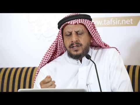 اللقاء [47] الخطاب الإعلامي في القرآن الكريم
