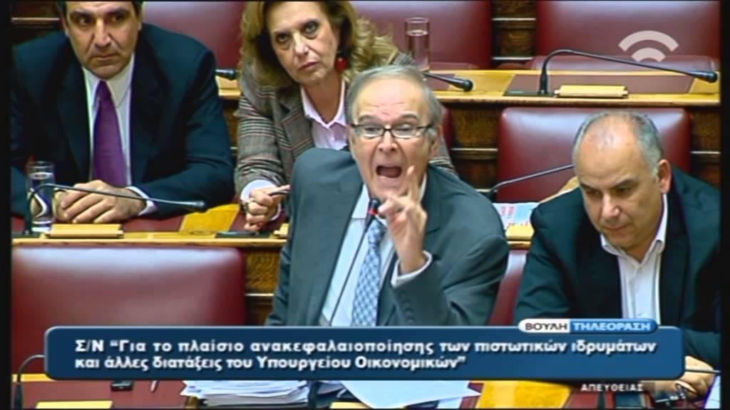 Παρέμβαση Γ.Καρρά (Κοιν.Εκ.Εν.Κεν.) στη συζήτηση για την ανακεφαλαιοποίηση των τραπεζών (31/10/15)