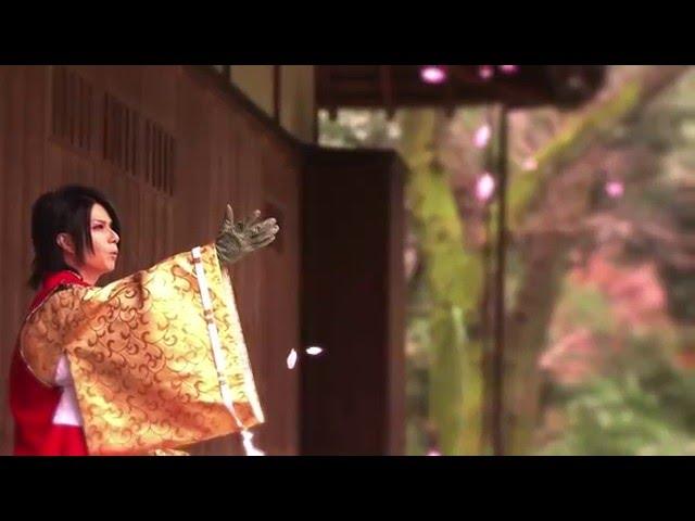 最上川 司 – ひとひらの桜 / Mogamigawa Tsukasa – Hitohirano Sakura