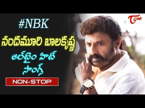 #NBK Balakrishna Birthday Special | Telugu All Time Hit Movie Songs Jukebox | Old Telugu Songs