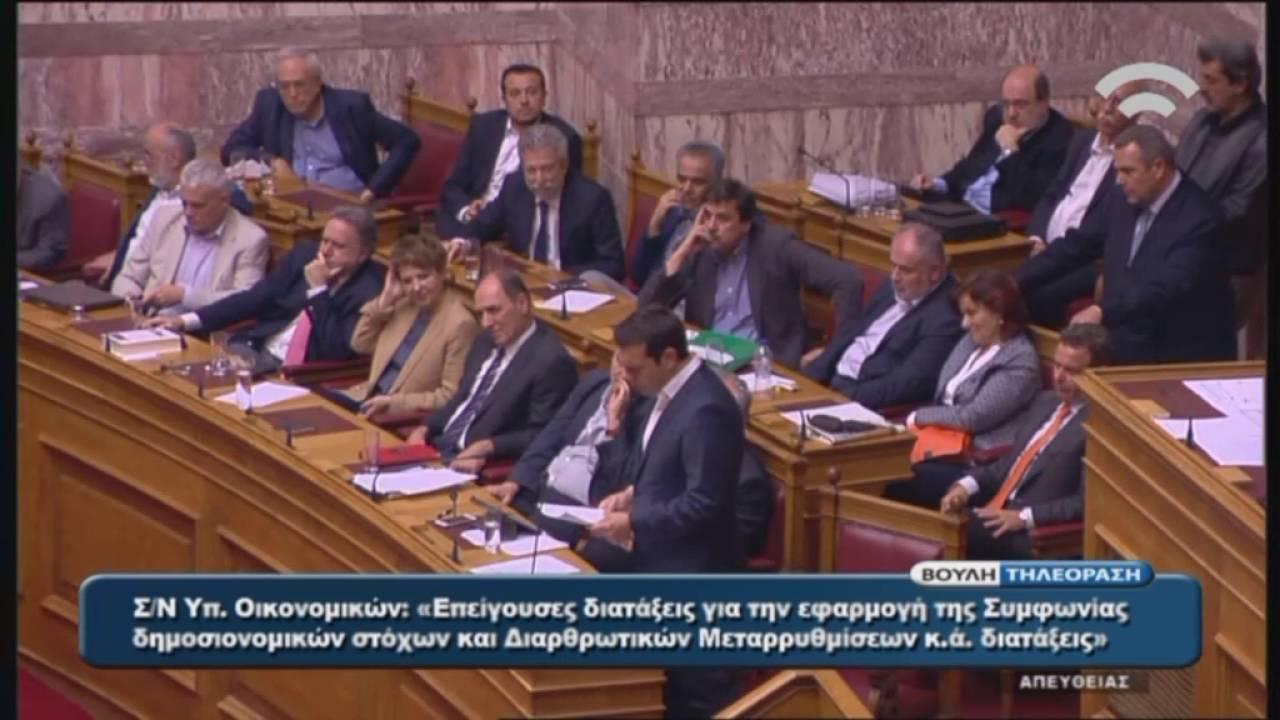 Δ/γία Α.Τσίπρα(Πρωθυπουργού)(Εφαρμογή της Συμφωνίας Δημοσιονομικών Στόχων)(22/05/2016)