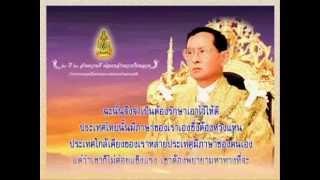 อักษรไทย การใช้ภาษาไทยให้ถูกต้อง