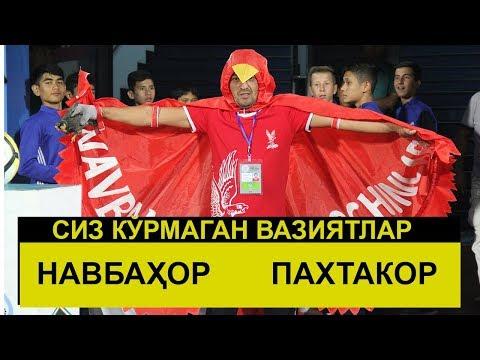 Сиз кўрмаган вазиятлар: Навбаҳор -  Пахтакор учрашувида нималар бўлди - DomaVideo.Ru
