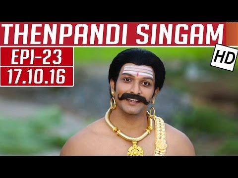 Thenpandi Singam | Epi 23 | 17/10/2016 | Kalaignar TV