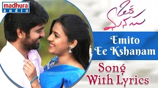 Emito ee kshanam Song Lyrics From Oka manasu