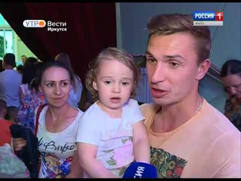 Выпуск «Вести-Иркутск» 19.06.2018 (06:35)